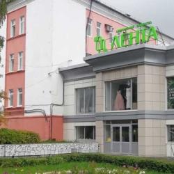 Новый адрес центрального офиса кооператива в городе Чебоксары