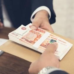 Кредит потребительский — заем наличными на любые цели
