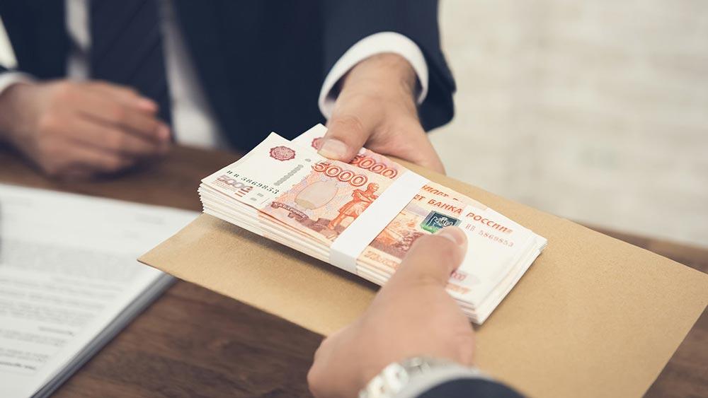 Кредит потребительский — заем от Столичное кредитное товарищество